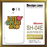 SH-04Eケース SH-04Eカバー SH-04E専用ケース TPUケース/AQUOS PHONE EX SH-04E /1142_LOVE PEACE JOY(文字_カワイイ_ハート)