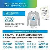 DynaFont TypeMuseum 3728 TrueType for Windows [ダウンロード]