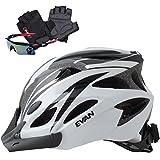 EVAN(エヴァン)超軽量 高剛性 自転車 ヘルメット 通勤 サイクリング ロードバイク 大人用 安全カラー春用 サイクリンググローブ サングラス 付 ブラック&ホワイト