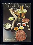 img - for The encyclopedia of Chinese cooking book / textbook / text book