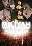 """加藤ミリヤ DVD 「""""ETERNAL HEAVEN"""" TOUR 2010」"""