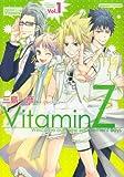 Vitamin Z / 三島 一彦 のシリーズ情報を見る