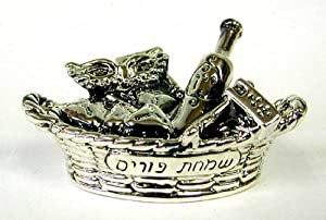Sterling Silver Purim Basket