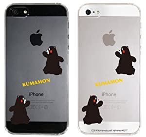 【iPhone5S】【iPhone5】【くまモン】【iPhone5ケース カバー】【スマホケース カバー】【クリアケース】 ip5-ca-km0011