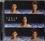 宙船/do!do!do!(初回限定盤A)(DVD付)