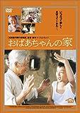 ���Ф������β� [DVD]