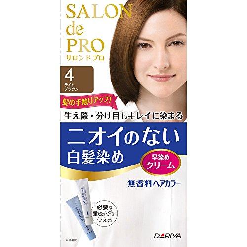 Dariya-SALON-DE-PRO-Hair-Color-Non-Smell-4-Light-Brown-4