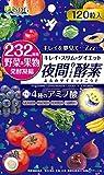 医食同源ドットコム 232夜間Diet酵素(ナイトダイエット酵素) 120粒