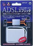 コトヴェール ADSLスプリッタ PSR-1231