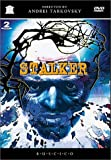 Stalker [DVD] [1979] [Region 1] [US Import] [NTSC]