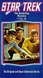 echange, troc Star Trek 35: Doomsday Machine [VHS] [Import USA]