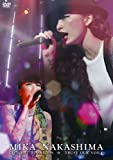 中島美嘉 DVD 「MIKA NAKASHIMA CONCERT TOUR 2009 TRUST OUR VOICE」