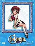 D・N・ANGEL Sky Target.1 (初回限定生産) [DVD]