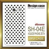 SH-04Eケース SH-04Eカバー SH-04E専用ケース TPUケース/AQUOS PHONE EX SH-04E /1045_ハートクリアブラック(ドット_カワイイ)
