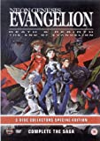 Neon Genesis Evangelion - Death And Rebirth/End of Evangelion [3 disc set] [DVD]