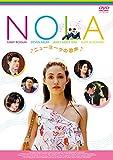 NOLA~ニューヨークの歌声[DVD]