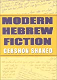 img - for Modern Hebrew Fiction (Jewish Literature and Culture) book / textbook / text book
