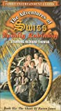 The Adventures of Swiss Family Robinson - Book 6 Ghost of Raven Jones [VHS]