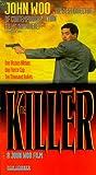 echange, troc Killer [VHS] [Import USA]