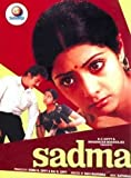 Sadma (1983) (Hindi Film / Bollywood Movie / Indian Cinema DVD)