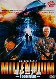 ミレニアム 1000年紀 [DVD]
