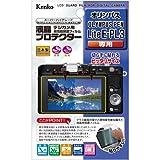 Kenko デジタルカメラ用液晶プロテクター
