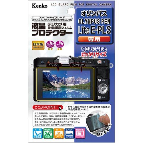 Kenko 液晶保護フィルム 液晶プロテクター OLYMPUS PEN Lite E-PL3用 KLP-OEPL3