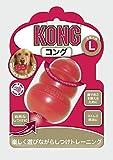 コング (Kong) コング L