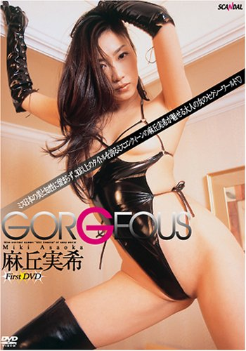 麻丘実希 GORGEOUS [DVD]