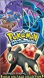 echange, troc Pokemon 53: Johto League - Moonlight [VHS] [Import USA]