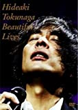 BEAUTIFUL LIVES【通常盤】 [DVD]