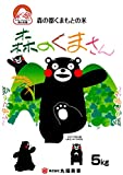 くまモン 森のくまさん5Kg 熊本県産 平成27年産
