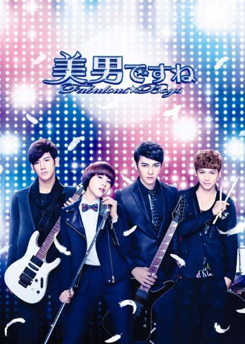 美男<イケメン>ですね~Fabulous★Boys  完全版【初回限定3000セット】DVD-BOX2