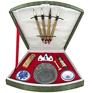Fan Calligraphy Set