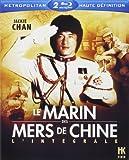echange, troc Le Marin des mers de Chine : L'intégrale [Blu-ray]