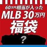 SELECTION(セレクション) MLB 30万円 福袋 2016 - XL