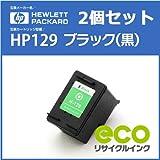 【HP129 ヒューレット・パッカード互換インク】HP129(ブラック)×2個セット【ICチップ付】