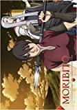 echange, troc Moribito: Guardian of the Dark 3 [Import USA Zone 1]