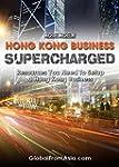 Hong Kong Business Supercharged: Reso...