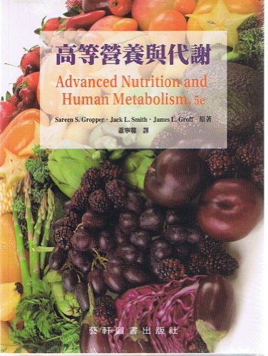 Advanced Nutrition And Human Metabolism. 5Th Edition (Simplified Chinese Edition)