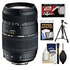 Tamron AF 70-300mm F/4-5.6 Di LD Macro Lens + Tripod + Accessory Kit for Nikon D3200, D3300, D5200, D5300, D7000, D7100 Digital SLR Cameras