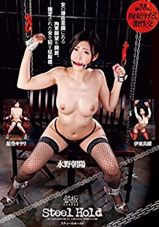 Steel Hold TEPPAN [DVD]