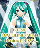 NEXT HATSUNE MIKU Project DIVA()PlayStation(R)Vita