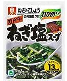 理研 わかめスープ ねぎ塩スープ (5.4g×3袋入り)×10袋