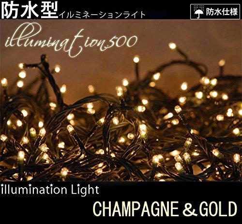 iimono117 イルミネーション 屋外 500灯 500球 防水 防滴型 8パターン 点灯 コントローラー付 全長 約19m (シャンパンゴールド) / X'mas クリスマス ストレートライト ネットライト カーテンライト イルミ ツリー クリスマスツリー デコレーション