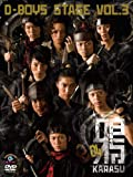 D-BOYS STAGE vol.3【鴉~KARASU~04】 [DVD]