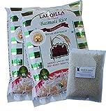 インド産 バスマティ ライス インディカ米 (最高級香り米)basmati rice 弁印 (2kg)+ 国産バスマティ 150g