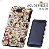 レイ・アウト au by KDDI AQUOS PHONE IS13SH用ワンピースシェルジャケット/手配書 RT-OIS13SHA/WT