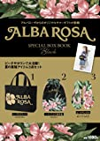 ALBA ROSA SPECIAL BOX BOOK Black <トートバッグ+巾着+ビーチサンダル付> (宝島社ブランドムック)