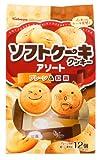 カバヤ ソフトケーキクッキーアソート プレーン&紅茶 12個×5袋 / カバヤ食品